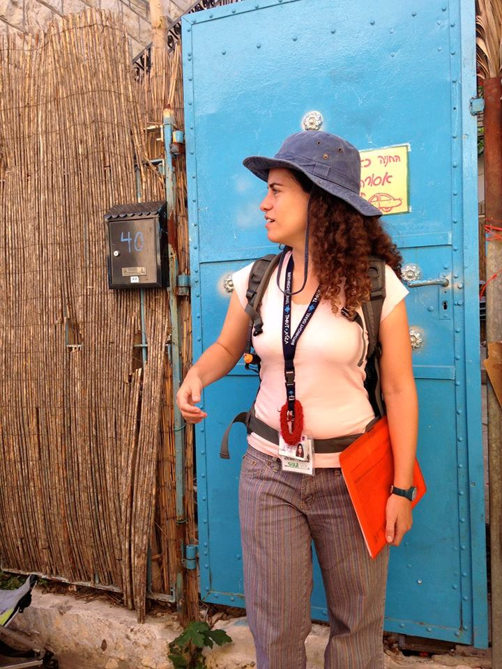 Shira Elazary Israeli Tour Guide