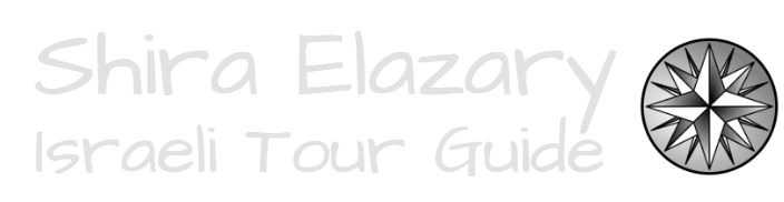 Shira Elazary - Israel Private Tours Logo
