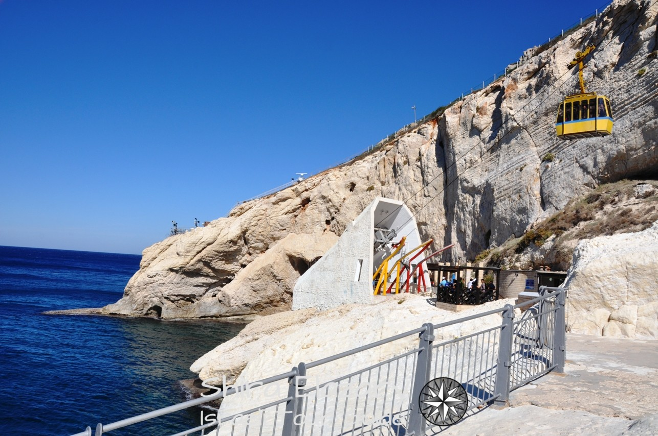 Lower terminus of the cable car at Rosh Hanikra with the white cliff behind it
